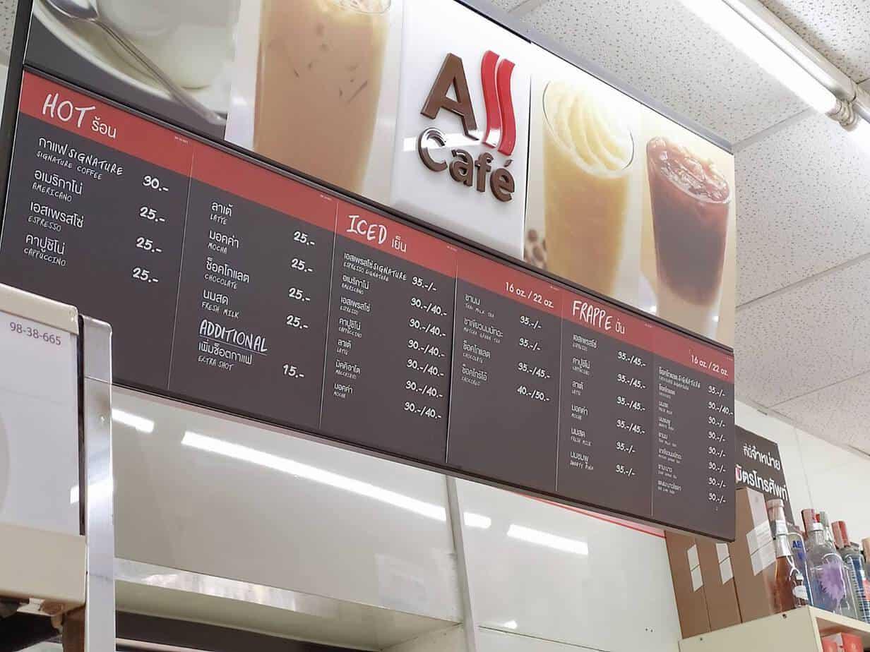 เมนูกาแฟ all cafe