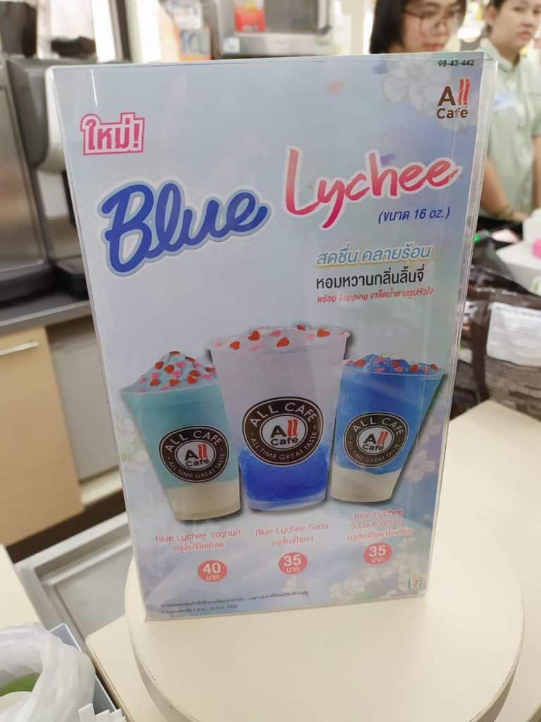 all cafe เมนูใหม่ Blue Lychee