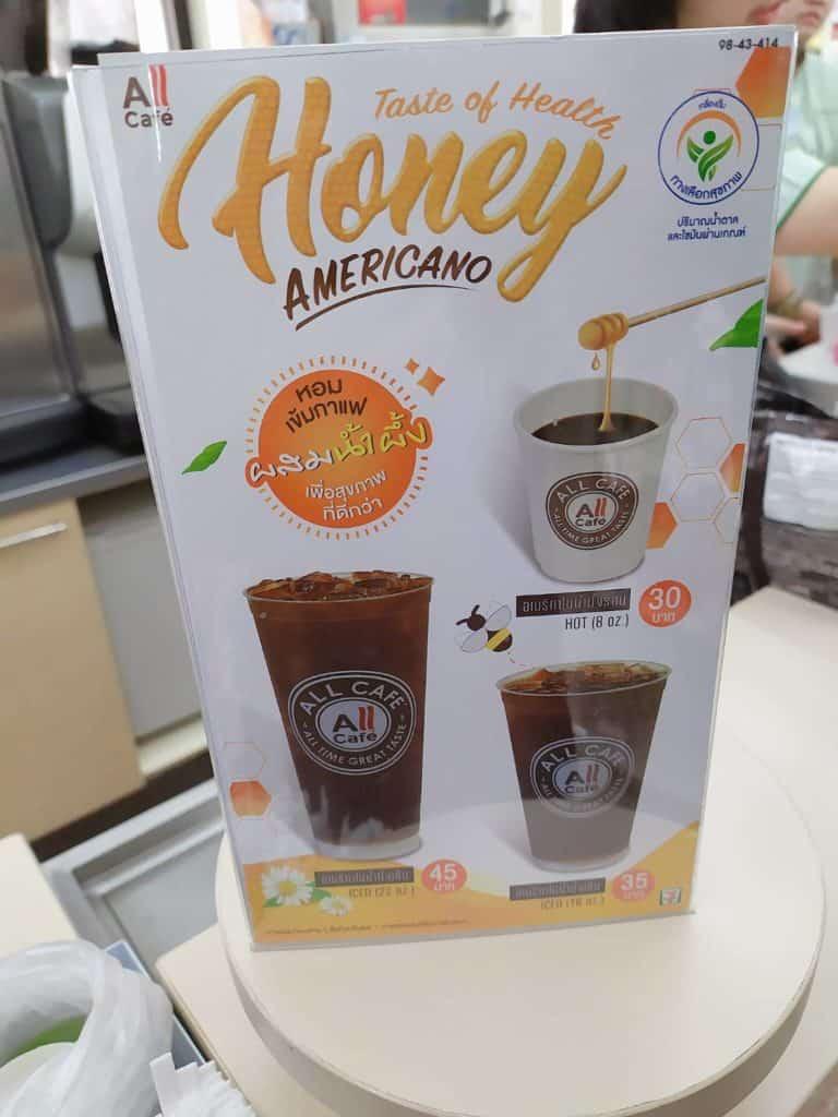 honey Amaricano7-11