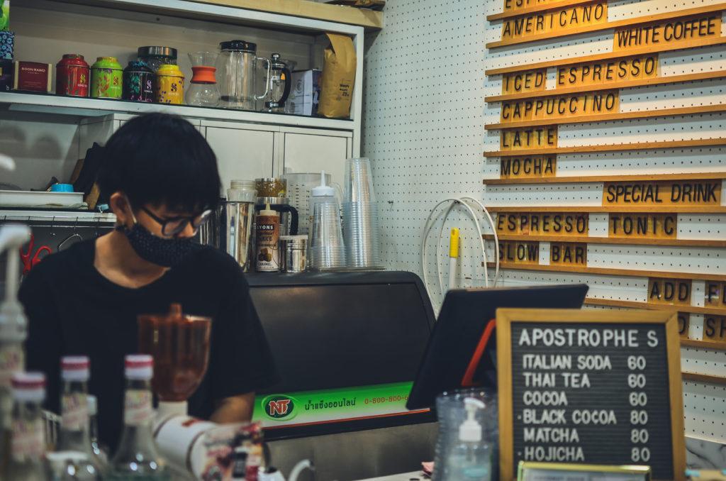 apostrophe s cafe