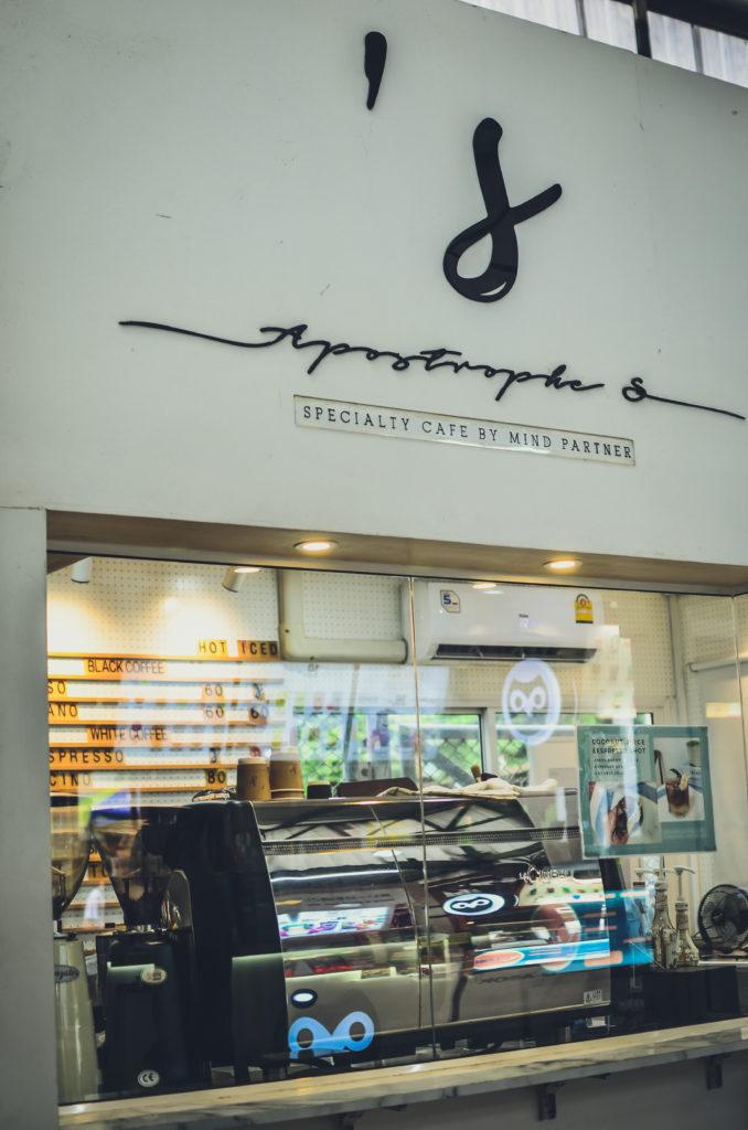 cafe apostrophe s