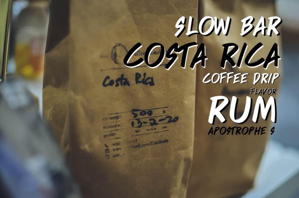 costarica coffee bean