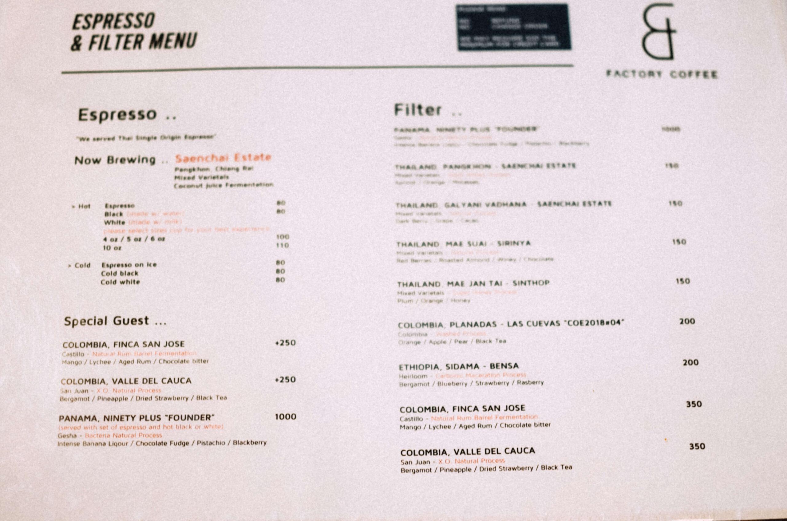 factory coffee menu